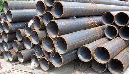 Типы стальных электросварных труб